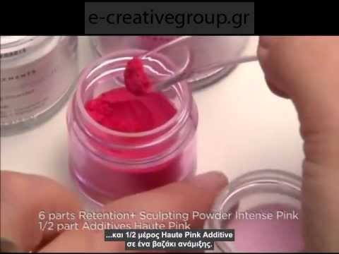 Liquid Powder & Additives - Tiara Design
