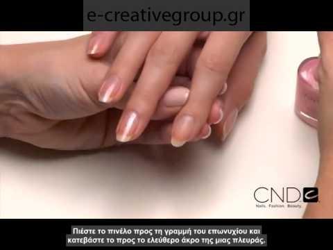Εφαρμογή CND VINYLUX