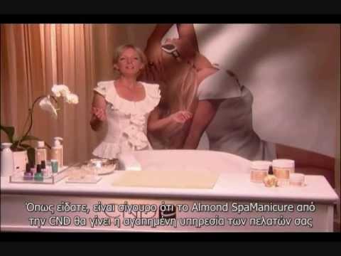 CND Almond spa manicure